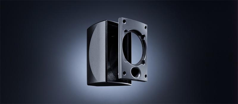 Fried Kunststofftechnik stellt Gehäuse für Lautsprecher her.